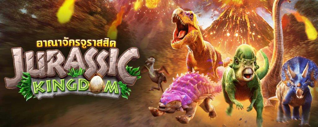 Jurassic Kingdom เกมสล็อตออนไลน์ใหม่ล่าสุดจากค่าย PG SLOT