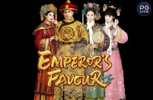 รีวิวเกมสล็อต Emperor's Favour
