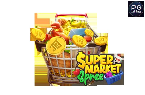 รีวิวเกมสล็อต Supermarket Spree